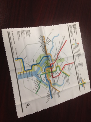 A Metro map / lens wipe cloth.  Convenient!